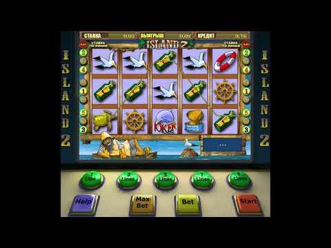 Видео Начните в игровой автомат