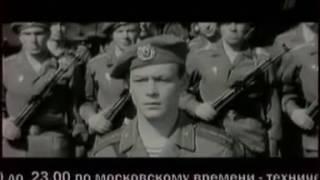 Песня из фильма ОФИЦЕРЫ   От героев былых времён