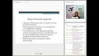 Достижение предметных, метапредметных и личностных результатов средствами УМК  В. В. Бабайцевой