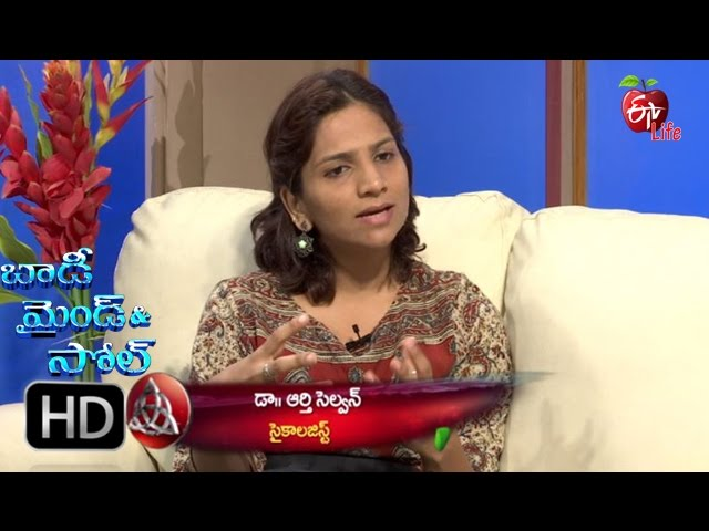 Body, Mind & Soul -  Teenage Aggression - 30th May 2016 - బాడీ మైండ్ & సోల్ - Full Episode