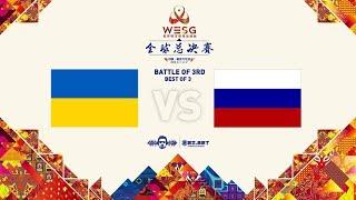 [DOTA 2 LIVE PH] Keen Gaming Vs Ukraine | WESG Semi Final Round | Best of 3