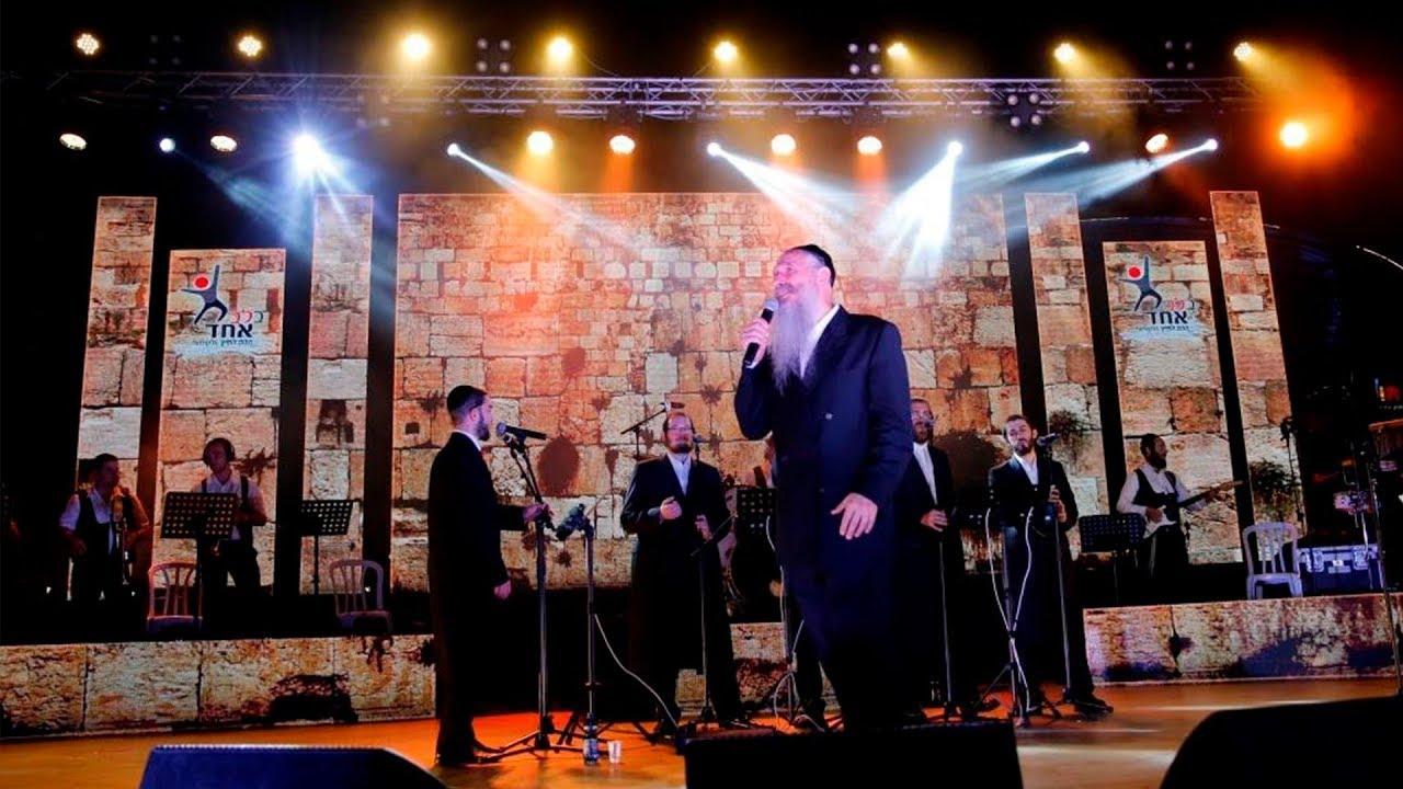 מרדכי בן דוד - הנני רופא לך - בלב אחד | Mordechai Ben David - Hineni Rofeh Lach - Blev Echad