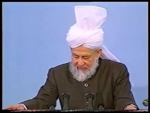 Friday Sermon 18 December 1998