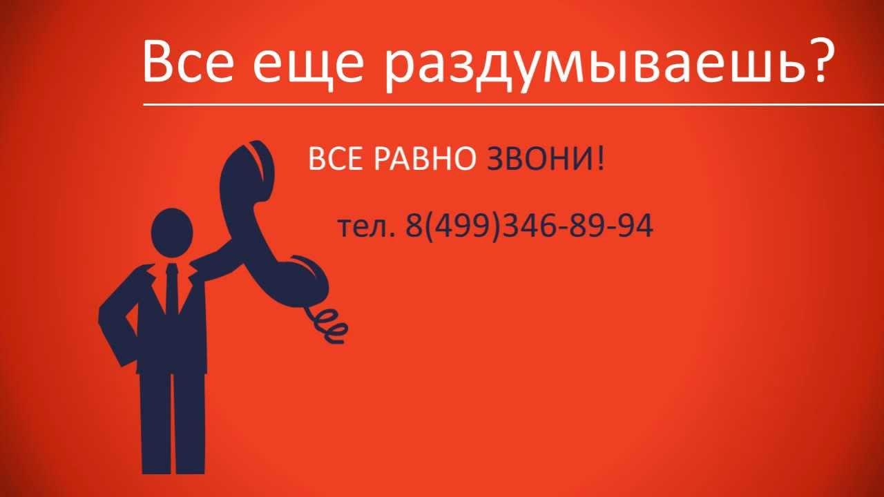 Регистрация ип ооо зао оао адрес для регистрации ооо самары