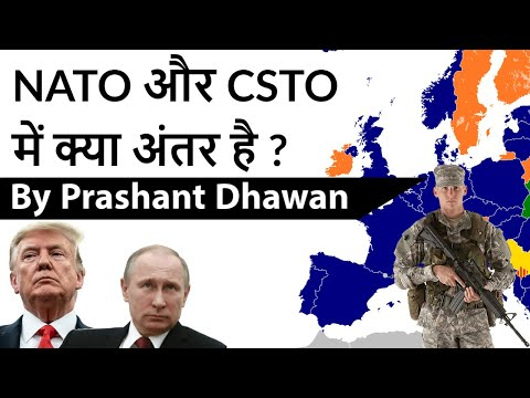 Difference between NATO and CSTO - Which one is better? Current Affairs 2020 #UPSC #IAS
