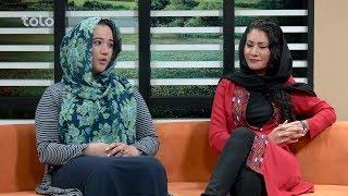 بامداد خوش - ورزشگاه - پایان یافتن لیگ برتر بانوان با پیروزی تیم کابل کلب
