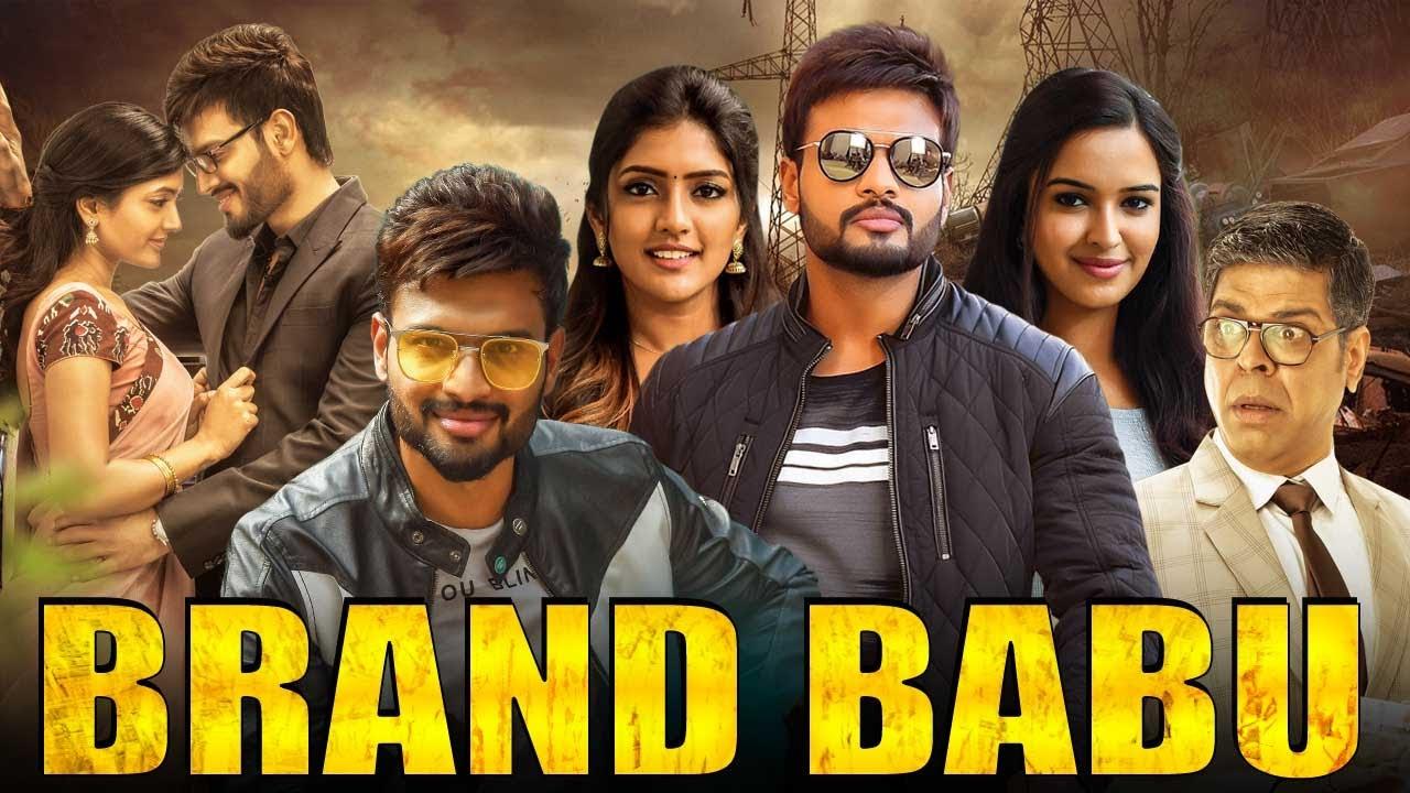 Brand Babu Full South Indian Movie Hindi Dubbed   Sumanth Shailendra Full Movie Hindi Dubbed