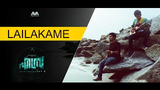 Download Hindi Video Songs - LAILAKAME Song | Ezra | Cover By Amrit kiran ft.Sarath Sasidharan