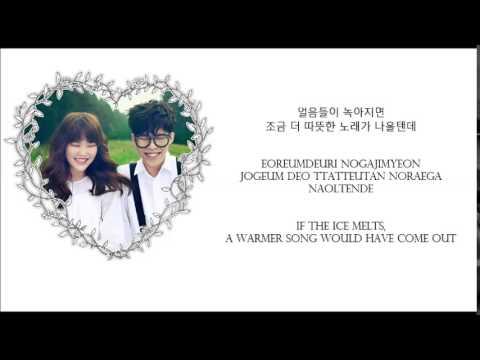 Akdong Musician / AKMU [악동뮤지션] - Melted [얼음들] Lyrics (Hangul - Rom - English)