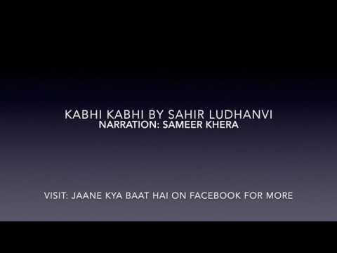 Kabhi Kabhi Mere Dil Main Khayal Aata Hai