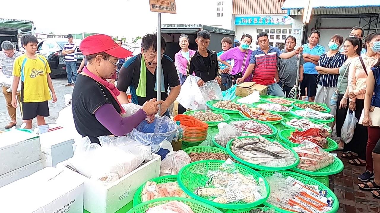 1隻賣不到10元殺魚工錢妳們自己賺-興爸海鮮叫賣海鮮拍賣高雄蚵仔寮46