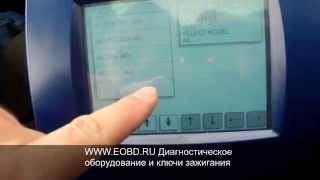 Digiprog 3 Корректировка одометра Audi Ауди А6 С6(, 2014-09-28T11:07:50.000Z)