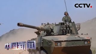 [中国新闻] 陆军:装甲专业考核 突出实战能力 | CCTV中文国际
