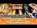 Prayer To Remove Black Magic   By Guruji Indian Astrologer And Prayers Mantras Healer UK