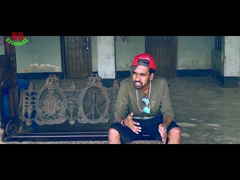 New Bangla Rap Song | Jeebon-to Ektai | (Official music video) by BD-FriendZ | 2018