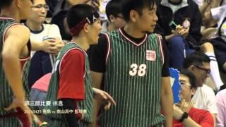 蕭敬騰\第三節休息\20160425喜鵲vs南山高中籃球賽