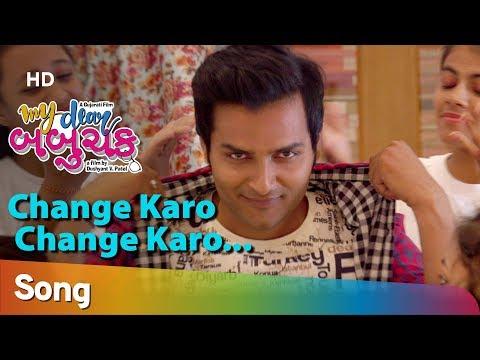 change-karo-change-karo-song-|-my-dear-babuchak-|-gujarati-film-2019-|-in-cinema-22-feb-|-ravi-rao