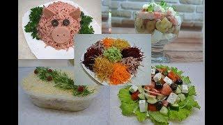 5 салатов на праздничный стол  - меню на праздник