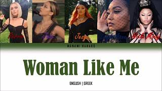 Little Mix - Woman Like Me ft. Nicki Minaj (Color Coded Lyrics ENG|GR)