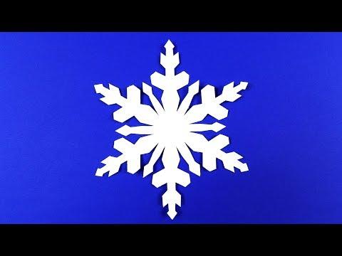Как сделать снежинку из бумаги своими руками. Красивые снежинки из бумаги.