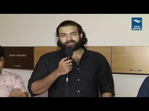 Mega Prince Varun Tej Launches Bhagya Nagara Veedullo Gammathu Trailer   New Waves