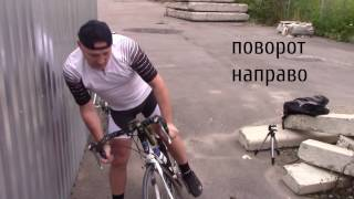 Правильная посадка на велосипеде(Рассказываю о своем опыте езды на велосипеде. Положение рук, спуски, повороты, положение ног. Подписка: https://w..., 2016-12-24T06:30:00.000Z)