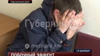 За кражу «Виагры» из хабаровской аптеки грабитель сядет на полтора года. MestoproTV