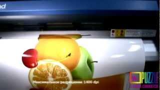 широкоформатная печать(высококачественная, широкоформатная печать на принтере - каттере Roland VS-640. показан процесс: печати, порезки,..., 2012-10-17T11:43:48.000Z)