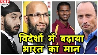 ये हैं वो Indian Cricket Players जिन्होंने Other Teams के लिए खेलकर किया India का नाम रोशन