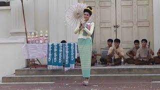 ประกวดสงกรานต์เชียงใหม่2560/Chiang Mai Songkran Festival Contest 2017 part-1