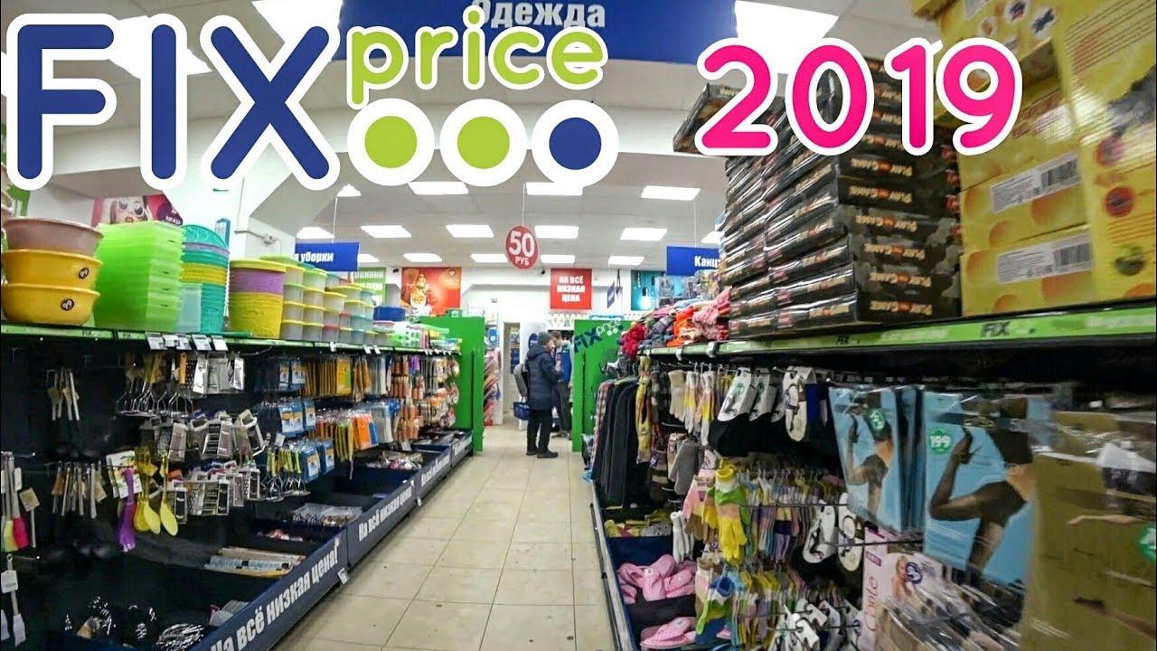 Fix price ростов на дону nova maxi