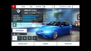 Asphalt 8 1.9.0h Price & Upgrade 8 New Cars