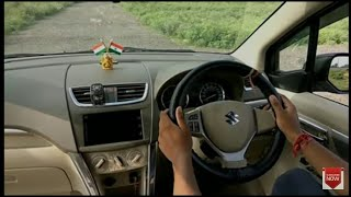 Learn how to drive a car हिंदी में PART-1/Ertiga ZDi+2017