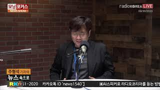 어제 벌어진 첫 TV 대선토론회, 후보자들의 난장판 싸…