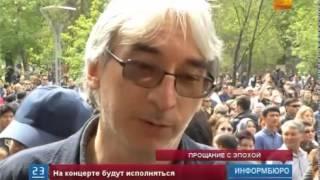 В день рождения Батырхана Шукенова в Алматы состоится вечер памяти певца