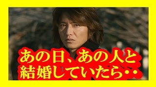 【SMAP】 もしも木村拓哉が工藤静香と結婚していなかったら・・・ 【芸能トレンド大好きch】