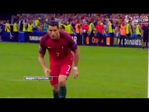 Футбол, Португалия - Мексика прямая ОНЛАЙН трансляция