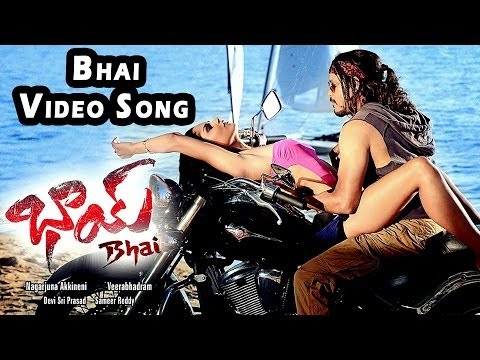 Bhai Telugu Movie || Bhai Video Song || Nagarjuna, Richa Gangopadyaya