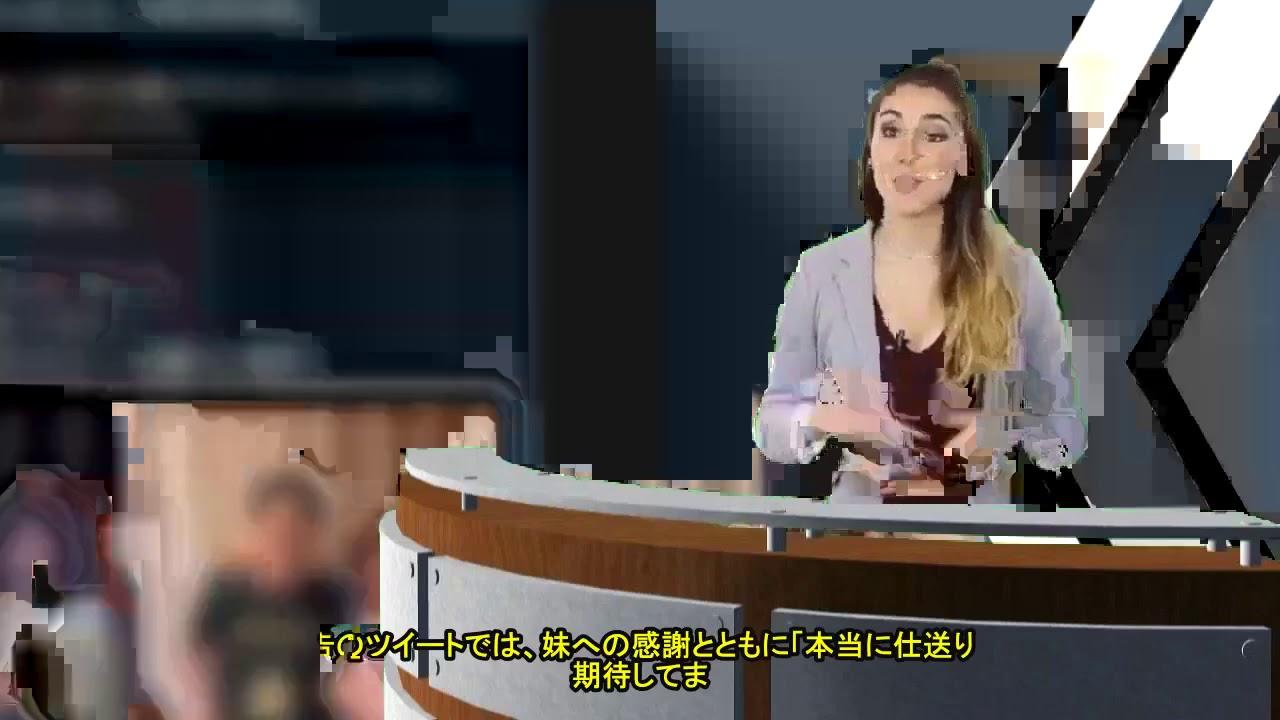 妹 オズワルド 伊藤