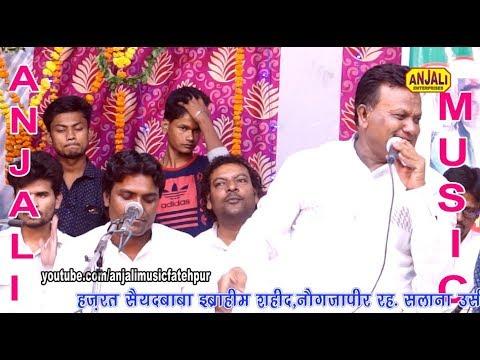Ghazal / Marti Hui Zamin Ko Bachana Pada Mujhe/ Chhota Majid Shola