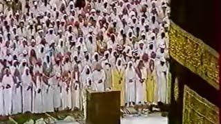 سورة الاحزاب كاملة الشيخ علي جابر  Surat Al-Ahzab Full Sheikh Ali Jaber