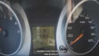 Lada Granta - мотор 21127: динамика, сравнение.