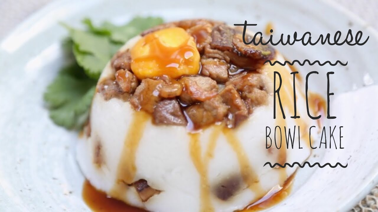 Taiwanese Steamed Rice Cake