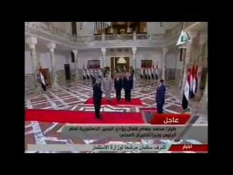 Egypt: new government, new growth?