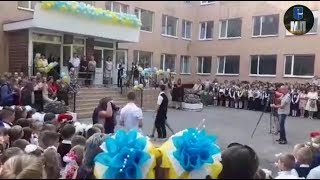 Лубни. 1 Вересня 2018 рік Шк №4