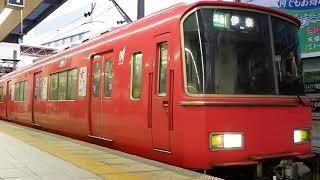 【平日早朝限定】名鉄6500系6514F準急伊奈行き! 金山駅発車