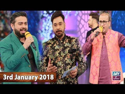 Salam Zindagi With Faysal Qureshi - 3rd January 2018 - Ary Zindagi