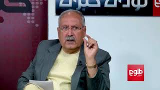 TAWDE KHABARE: CIA Chiefs Remarks On Terrorists In Pakistan Discussed