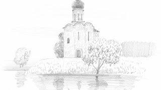 как нарисовать церковь карандашом видео
