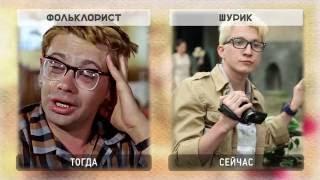 Кавказская пленница или новые приключения Шурика  Актеры фильма Кавказская пленница